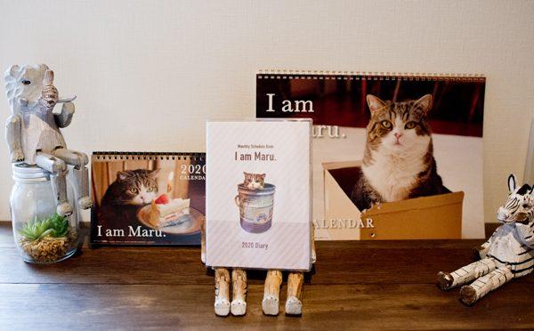 【お知らせ】カレンダー&ダイアリーです!Calendar & diary!
